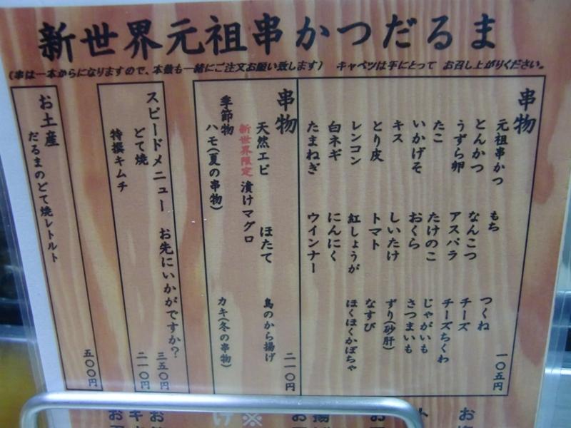 ◆ 2012三線教室新年会・翌日編_f0238779_8461851.jpg