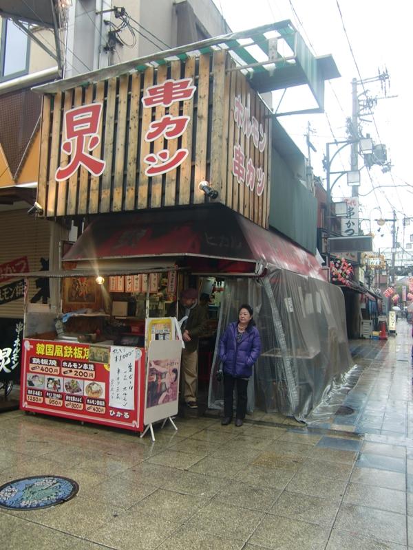 ◆ 2012三線教室新年会・翌日編_f0238779_8513881.jpg