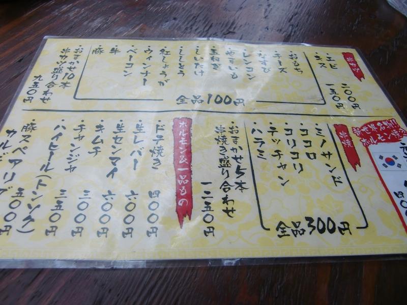 ◆ 2012三線教室新年会・翌日編_f0238779_8543121.jpg