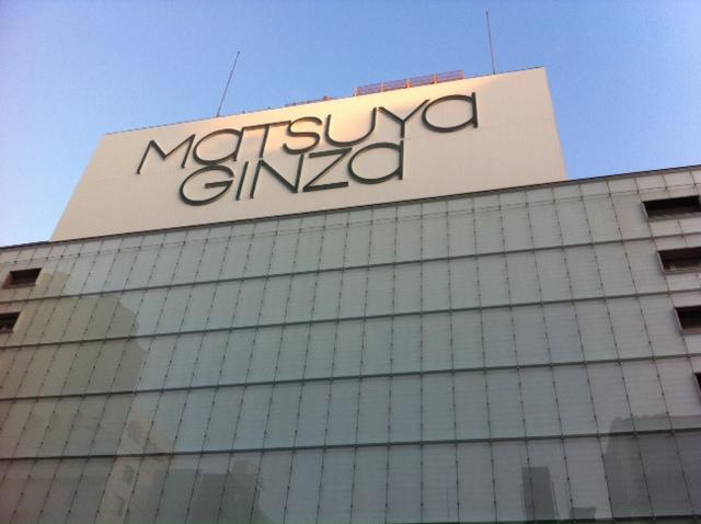 2月20日 松屋銀座に搬入です。_d0171384_1881570.jpg