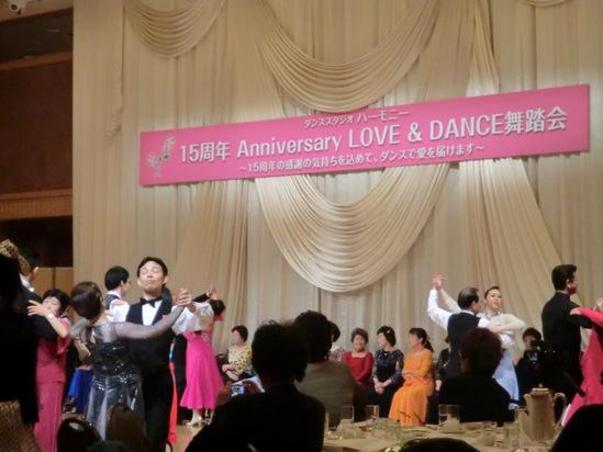 ダンスパーティーに出演_e0119092_12123880.jpg