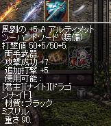 a0145897_552635.jpg