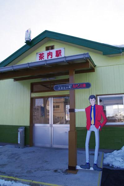 駅が乗っ取られた      道東の旅2012  #1_b0103798_5382542.jpg
