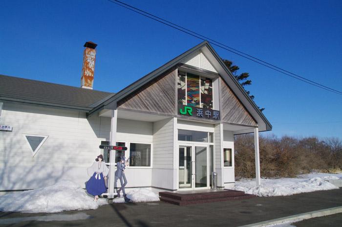 駅が乗っ取られた      道東の旅2012  #1_b0103798_5415813.jpg