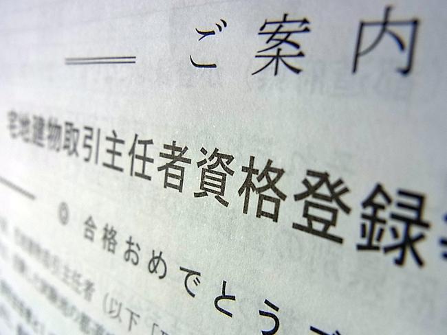 b0186200_91429.jpg