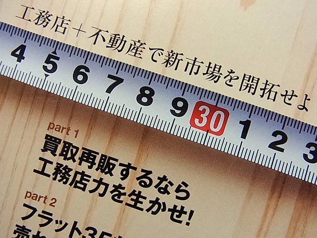 b0186200_914649.jpg