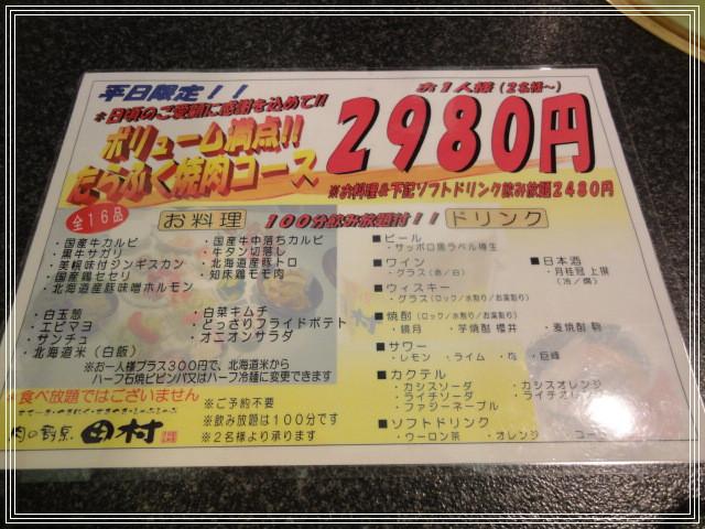 d0229200_21243145.jpg