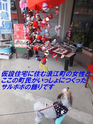 f0179203_1740448.jpg