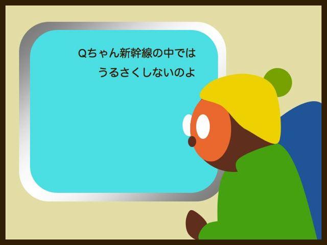 b0232704_18104762.jpg
