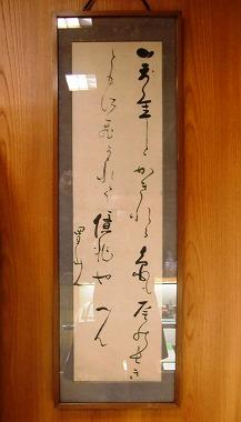 萬年堂(江戸からの和菓子)_c0187004_1643233.jpg