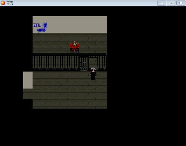 青鬼 (ゲーム)の画像 p1_26