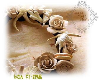 c0169414_22382388.jpg