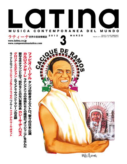 from RIO DE JANEIRO, 月刊 LATINA3月号発売☆_b0032617_6264923.jpg