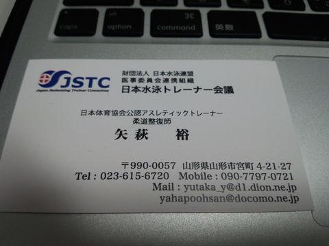 f0161333_1657103.jpg