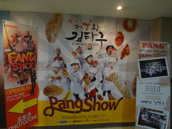 2011年12月ソウル~第24章~_d0219834_22244580.jpg