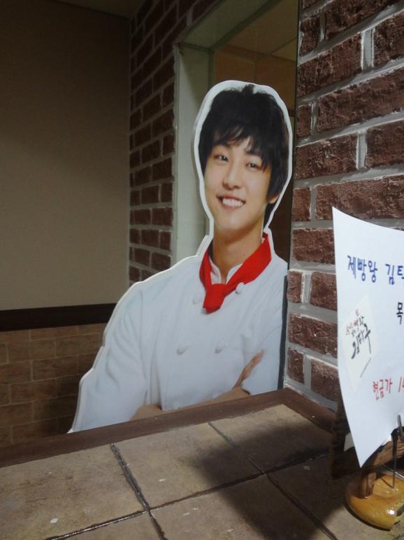 2011年12月ソウル~第24章~_d0219834_22264928.jpg