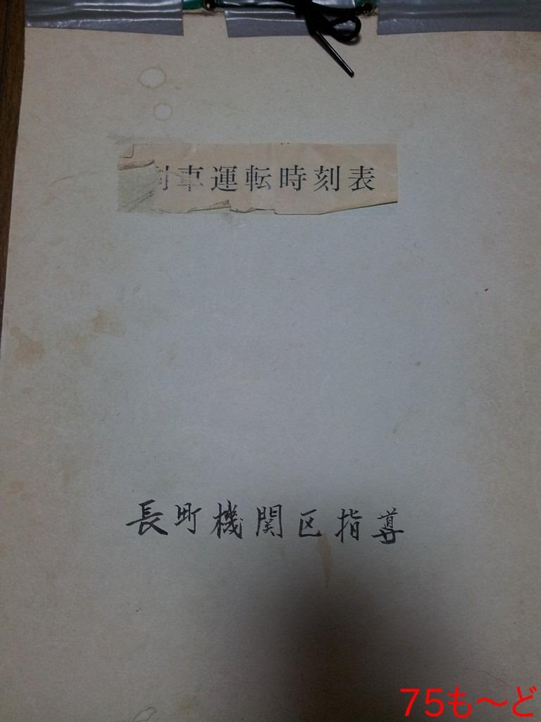 b0085336_1927825.jpg
