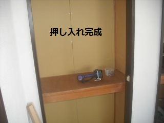 f0031037_18435928.jpg