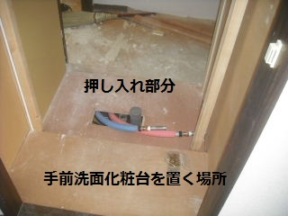 f0031037_18442691.jpg