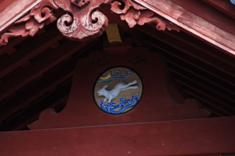 歴史の散歩道~広島東照宮~_b0190540_16463750.jpg