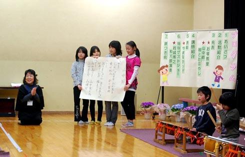 児童センター・子どもフェスティバル\'12_b0025745_4428100.jpg