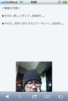 b0136045_632536.jpg