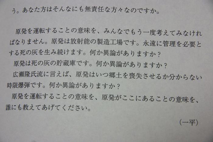 f0214649_7284789.jpg