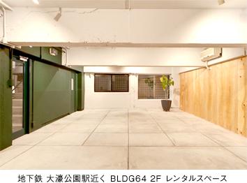 b0186055_191979.jpg