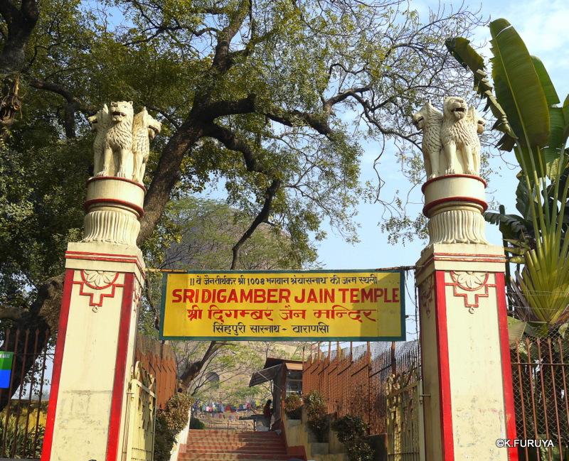 インド旅行記 10  仏教の聖地 サルナートその2_a0092659_224437.jpg