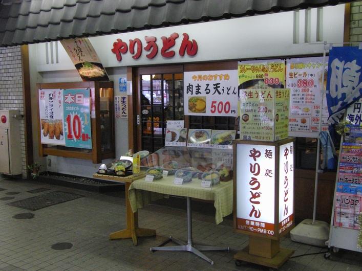 ウィンターミーティング@福岡市・The Final_c0065260_22372425.jpg