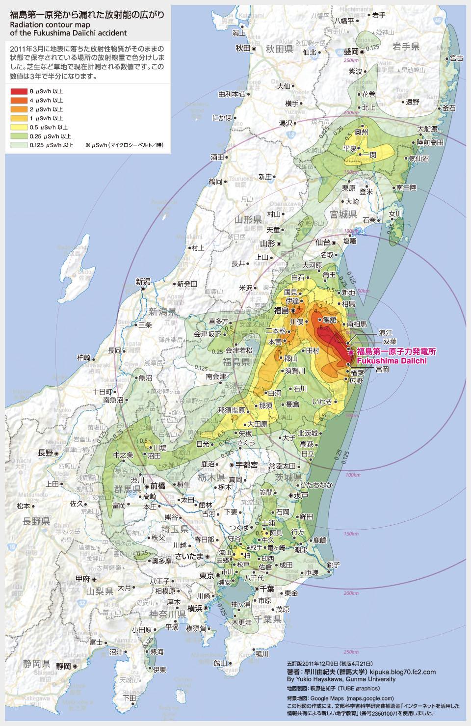 国内産小麦は北海道産を使用して...