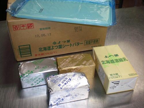 乳製品も北海道産を使用していますーハーベストの放射能対策③_c0172969_13315022.jpg