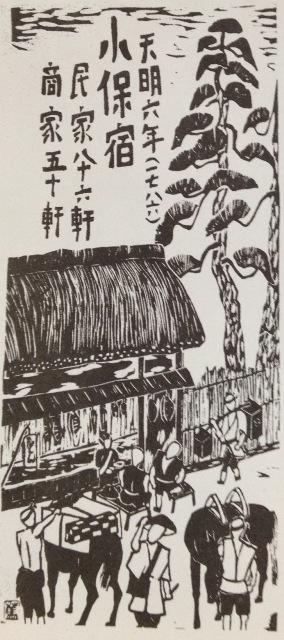 森田 篤 木版画展_c0223769_17484397.jpg