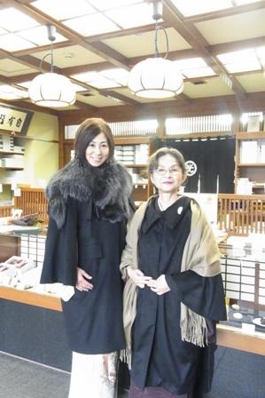 名古屋の和菓子屋の名店「芳光」_a0138976_15233785.jpg