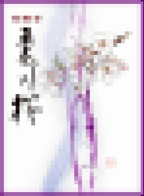 c0224082_13391755.jpg