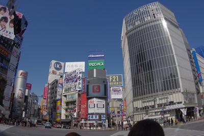 2月21日(火)今日の渋谷109前交差点_b0056983_1175360.jpg