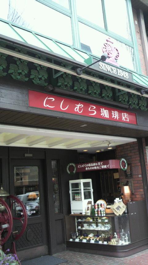 神戸にて_a0075684_1841941.jpg