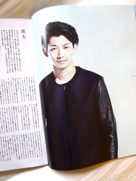 eita-san _f0170995_2384729.jpg