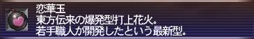 b0082004_17335457.jpg