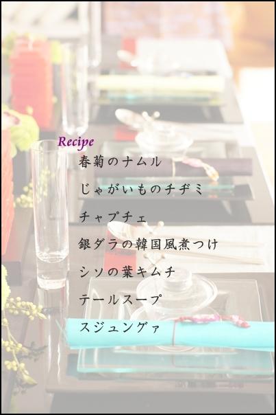 b0184104_1642732.jpg
