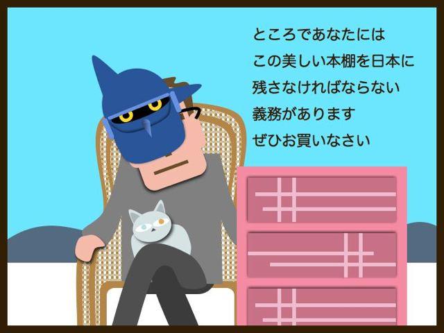 b0232704_2143160.jpg