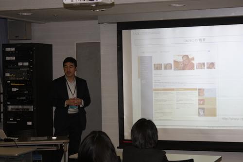 IABCジャパンセミナーでお話ししました_e0123104_7393540.jpg