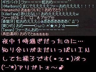 f0072010_22401241.jpg