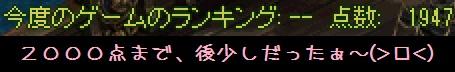 f0072010_22424898.jpg