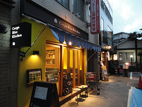 玄米の美味しいお店_e0230011_16474381.jpg