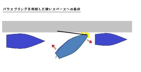 b0114415_21465646.jpg