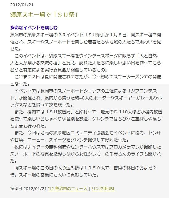 b0191919_8008.jpg