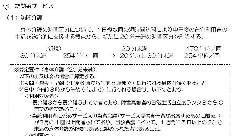 f0228619_23101753.jpg