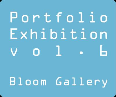 片岡俊さん 「Portfolio Exhibition vol.6」出展のお知らせ_b0187229_8493470.png