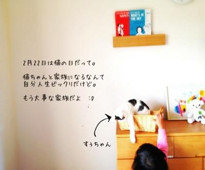 b0149230_2021035.jpg